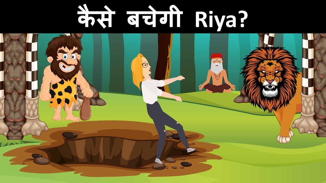 Riya aur Jadui Coin ( Part 3 ) | Hindi Paheli | Logical Baniya