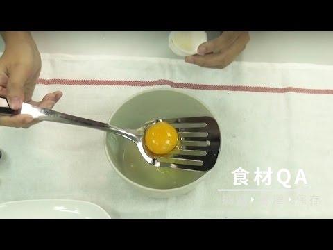 【食材處理】蛋黃分離法,3種妙法真好用