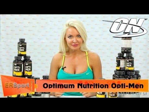 Витамины и минералы для роста мышц -