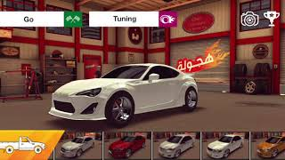 Hajwala Drift 2 هجولة KSA Driving Game 🇸🇦 screenshot 3
