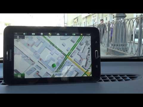 Современная автомобильная навигация