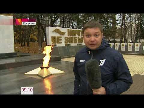 ВКостроме студенты решили погреть ноги уВечного огня изапачкали грязью мемориал  Новости