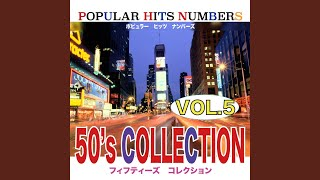 Provided to YouTube by TuneCore Japan アイ ニード ユア ラヴ トゥナイト · Elvis Presley POPULAR HITS NUMBERS VOL5 50's COLLECTION ℗ 2019 Various ...