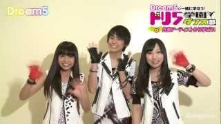 http://www.songsnet.jp 月刊ソングス 2013 2月号 本誌連載連動映像 最...