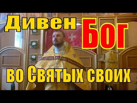 Проповедь в праздник равноапостольной княгини Ольги настоятеля храма протоиерея Николая Богдановича.