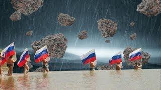 Крым, путь на Дальний Восток