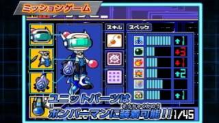 Custom Battler Bomberman DS TGS Trailer