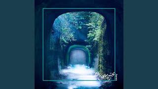 Gambar cover Asphyxia (Piano Version)