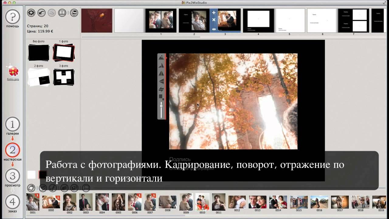 Город хабаровск фото дороги