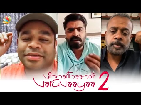 Breaking! A.R.Rahman & GVM Join Hands Again | Simbu, Trisha, VTV2, Karthik Dial Seytha Yenn | News