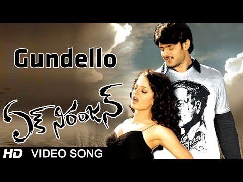 Gundello Guitar Video Song || Ek Niranjan Movie || Prabhas || Kangna Ranaut