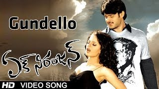 Gundello Guitar Full Video Song || Ek Niranjan Movie || Prabhas || Kangna Ranaut(Subscribe us http://goo.gl/dM5GO7 ▻ Like us on Facebook https://facebook.com/shalimarcinema ▻ Follow us on Twitter https://twitter.com/shalimarcinema Click ..., 2013-09-25T19:53:54.000Z)