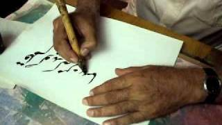 Calligraphy Nastaliq by Ghulam Rasool Manzar Raqam.