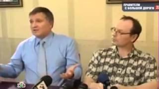 Дмитрий Булатов Мне отрезали кусок уха, распяли, прибив гвоздями к двери  Но меня не запугают