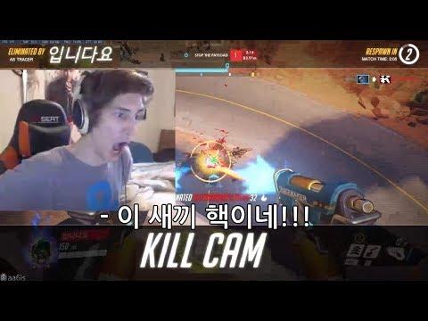 북미서버에 침공한 한국인 핵 6인큐... 그에 맞서는 XQC (feat.Surefour)