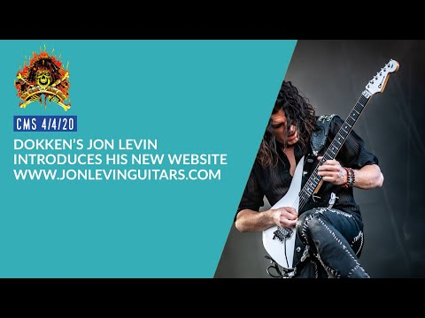 CMStv FOR FREE - Dokken's Jon Levin Talks About His New Website - 4/4/20