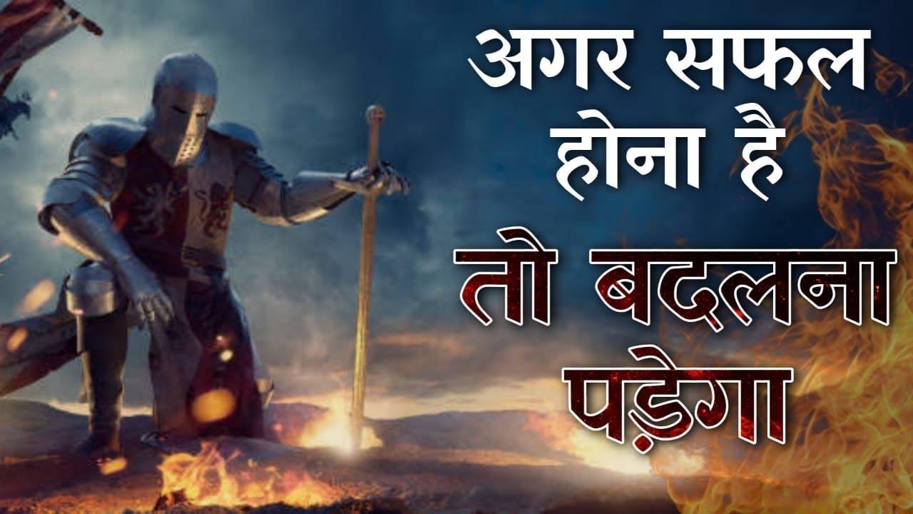 Self Improvement - Best motivational speech in hindi | mann ki aawaz motivation