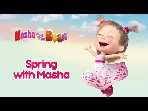 Masha and The Bear - 🌿 Spring with Masha! 🌸  Best spring cartoon compilation for kids! - Простые вкусные домашние видео рецепты блюд