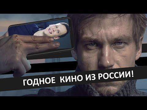 Текст. Лучший российский фильм 2019. Обзор