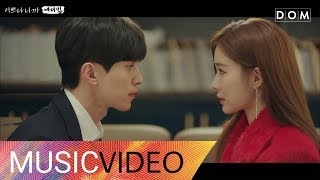Cover images [MV] 에디킴 (Eddy Kim) - 이쁘다니까 (You are so beautiful) (Touch your heart(진심이 닿다) FMV)