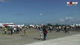 本社機「あすか」も参加 大迫力の航空ショー