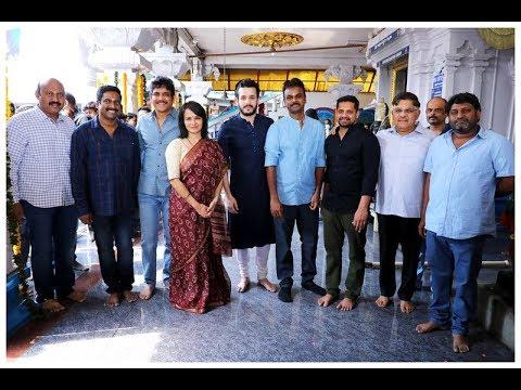 Akhil Akkineni New Movie Opening | Nagarjuna | Allu Arvind | Bommarillu Bhaskar | NTV Entertainment