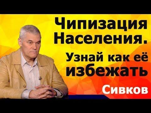 КОНСТАНТИН СИВКОВ- Электронный