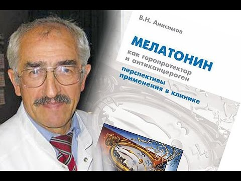 Долголетие и мелатонин