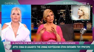 Οι διάλογοι της Ζήνας Κουτσελίνη στην εκπομπή του Αρναούτογλου | Ευτυχείτε! 2/10/20 | OPEN TV
