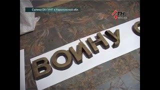 26.01.16 - Полиция задержала вандалов, осквернивших памятник Воину-освободителю