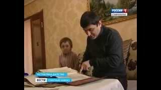 Тайны уникальной библиотеки раскрывает житель Дагестана