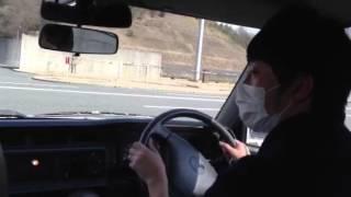 広島免許センターでの外国免許切り替え thumbnail