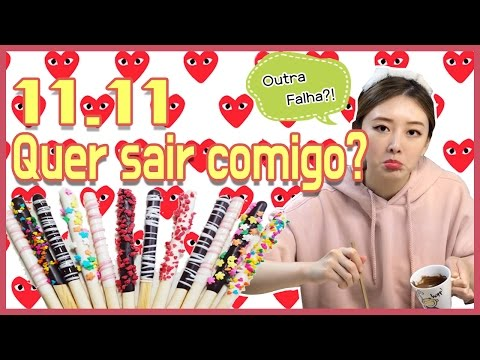 Pepero Day: Best Timing To Ask Someone Out In Korea! 11.11  I  WooLara