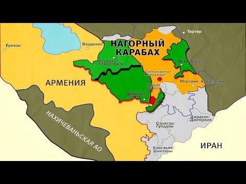 Карабах: итоги осенней войны на карте