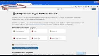 Как включить меню управления скоростью воспроизведения на YouTube #скоростьпросмотра(Как включить меню управления скоростью воспроизведения на YouTube в браузерах, отличных от Google Chrome. Это меню..., 2014-05-21T06:35:30.000Z)