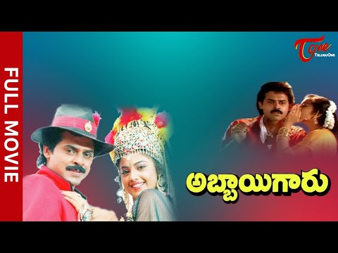 Abbaigaru | Full Length Telugu Movie |...