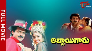 Abbaigaru | Full Length Telugu Movie | Venkatesh, Meena