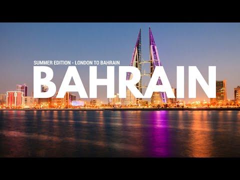 Bahrain Vlog |  مسافر إلى البحرين