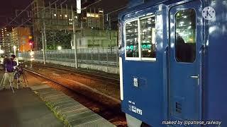 【209系】廃車回送の第二陣がやって来ました