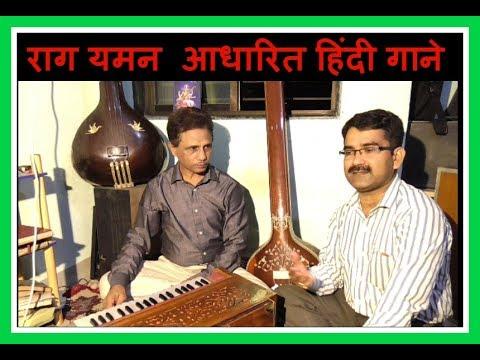 Raag Yaman Based Bollywood Songs!!Wo Jab Yaad Aaye!! Ye Aansu mere di ki Juban Hai