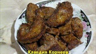 Печень свиная обжаренная(Сегодня мы обжарим свиную печень на сковороде., 2013-12-02T07:25:21.000Z)