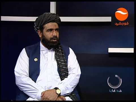 KHAT KABUL EP 777 19 09 2017 خط کابل ـ حکمتیار در هرات گفت اقلیت مامور هستند جنگ افغانستان را تداوم