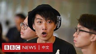 民陣岑子杰遇襲,泛民主派強烈譴責- BBC News 中文