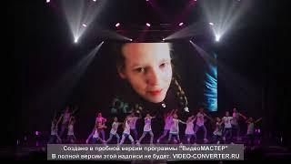 Тодес Владивосток. Отчетный концерт 11 июня 2017
