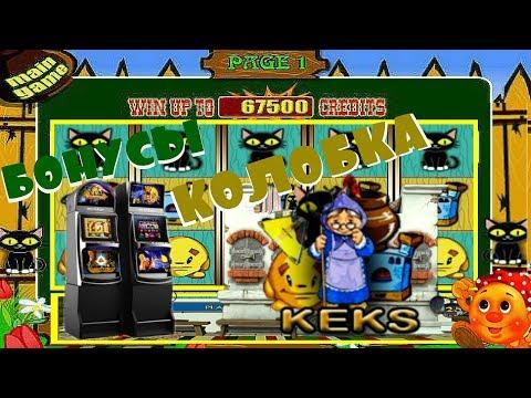 Как обмануть grand casino