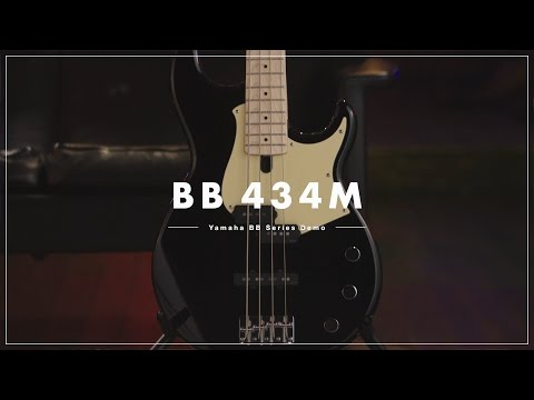 Yamaha BB Series Demo | BB434M