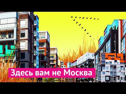 Хельсинки: районы, в которые хочется возвращаться