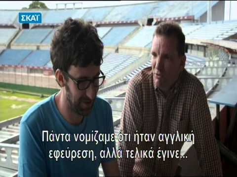 Road To Rio 1ο επεισόδιο α' μέρος