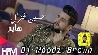 ريمكس هايم - حسين غزال | Dj Moodi Brown