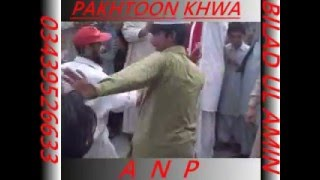 ANP Jashn-e-Khyber Pakhtoonkhwa AT BAFFA in HaZaRA PART 2.mp4